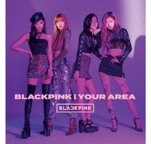 [CD]BLACKPINK IN YOUR AREA [CD+DVD/TRADING CARD FOR 1ST PRESSING]
