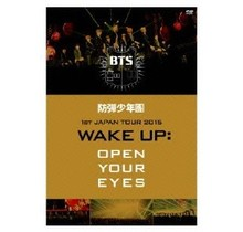 CANYON PCBP-53131 [DVD]1ST JAPAN TOUR 2015[WAKE UP:OPEN YOUR EYES]  [W/BONUS DISC/W/BONUS VIDEO]