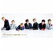 [CD]THE BEST OF BTS-JAPAN EDITION-  [CD+DVD]