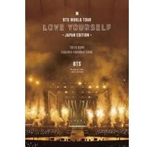UM... UIXV-10014 [BLU-RAY]BTS WORLD TOUR `LOVE YOURSELF` -JAPAN EDITION- [PHOTOBOOK(24P)]