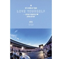 UM... UIXV-10018 [BLU-RAY]BTS WORLD TOUR `LOVE YOURSELF: SPEAK YOURSELF` -JAPAN EDITION  [2BD/BOOKLET ]