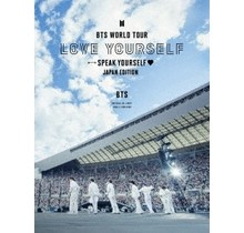 UM... UIXV-90023 [BLU-RAY]BTS WORLD TOUR `LOVE YOURSELF: SPEAK YOURSELF` -JAPAN EDITION   [LIMITED/DIGIPACK/PHOTOBOOK/BOX/2BD/POSTER ]
