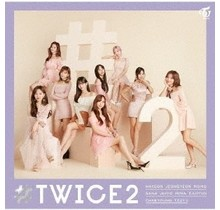 [CD]#TWICE2  [TRADING CARD FOR 1ST PRESSING ]