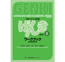 JAPAN TIMES - GENKI (2) 3RD EDITION WORKBOOK - AN INTEGRATED COURSE IN ELEMENTARY JAPANESE