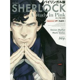 [BILINGUAL] SHERLOCK A STUDY IN PINK