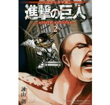 KODANSHA - [BILINGUAL] ATTACK ON TITAN 2