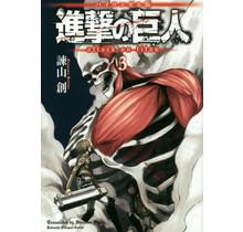 KODANSHA - [BILINGUAL] ATTACK ON TITAN 3