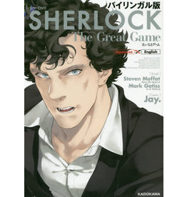 [BILINGUAL] SHERLOCK THE GREAT GAME