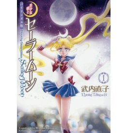 [BILINGUAL] PRETTY GUARDIAN SAILOR MOON ! 1