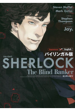[BILINGUAL] SHERLOCK THE BLIND BANKER
