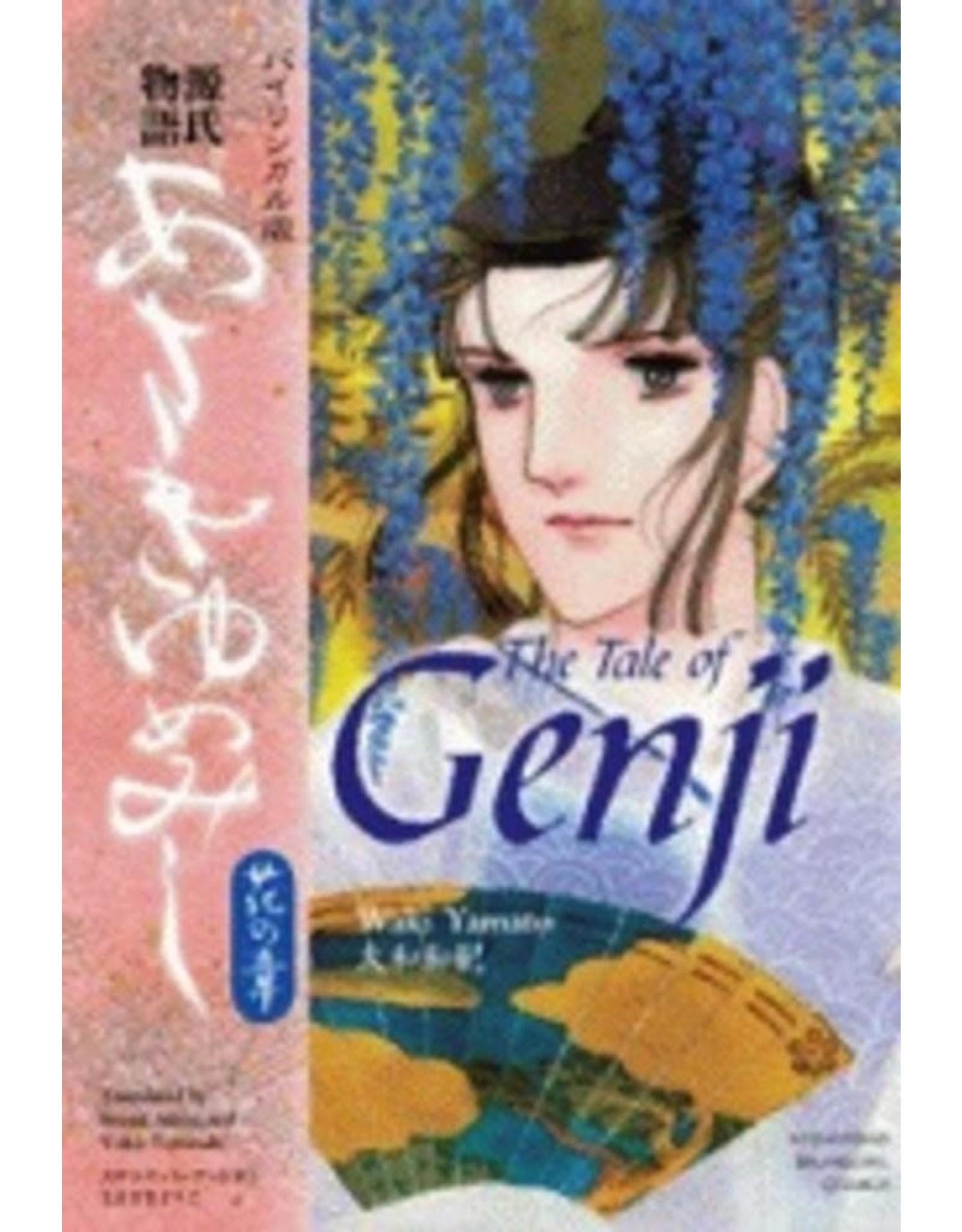 KODANSHA INTERNATIONAL [BILINGUAL]  ASAKI YUMEMISHI: THE TALE OF GENJI CHAPTER OF FLOWER