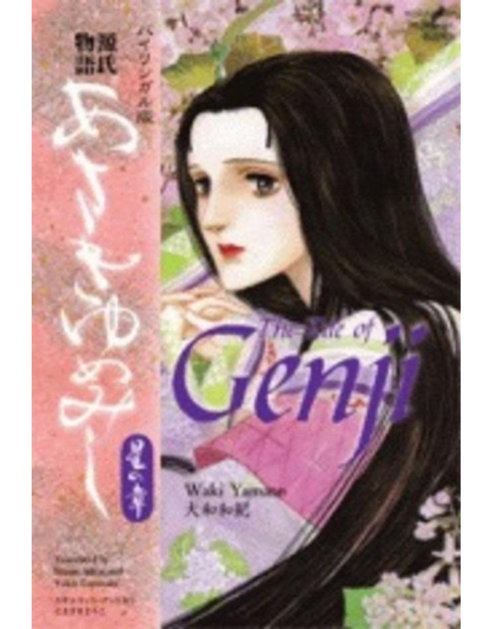 KODANSHA INTERNATIONAL [BILINGUAL] ASAKI YUMEMISHI: THE TALE OF GENJI CHAPTER OF STAR