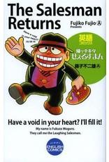 JITSUGYO NO NIHON SHA [BILINGUAL] THE SALESMAN RETURNS