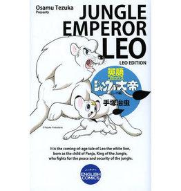 JITSUGYO NO NIHON SHA [BILINGUAL] JUNGLE EMPEROR LEO LEO EDITION