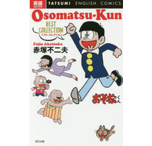 [BILINGUAL] OSOMATSU-KUN BEST COLLECTION