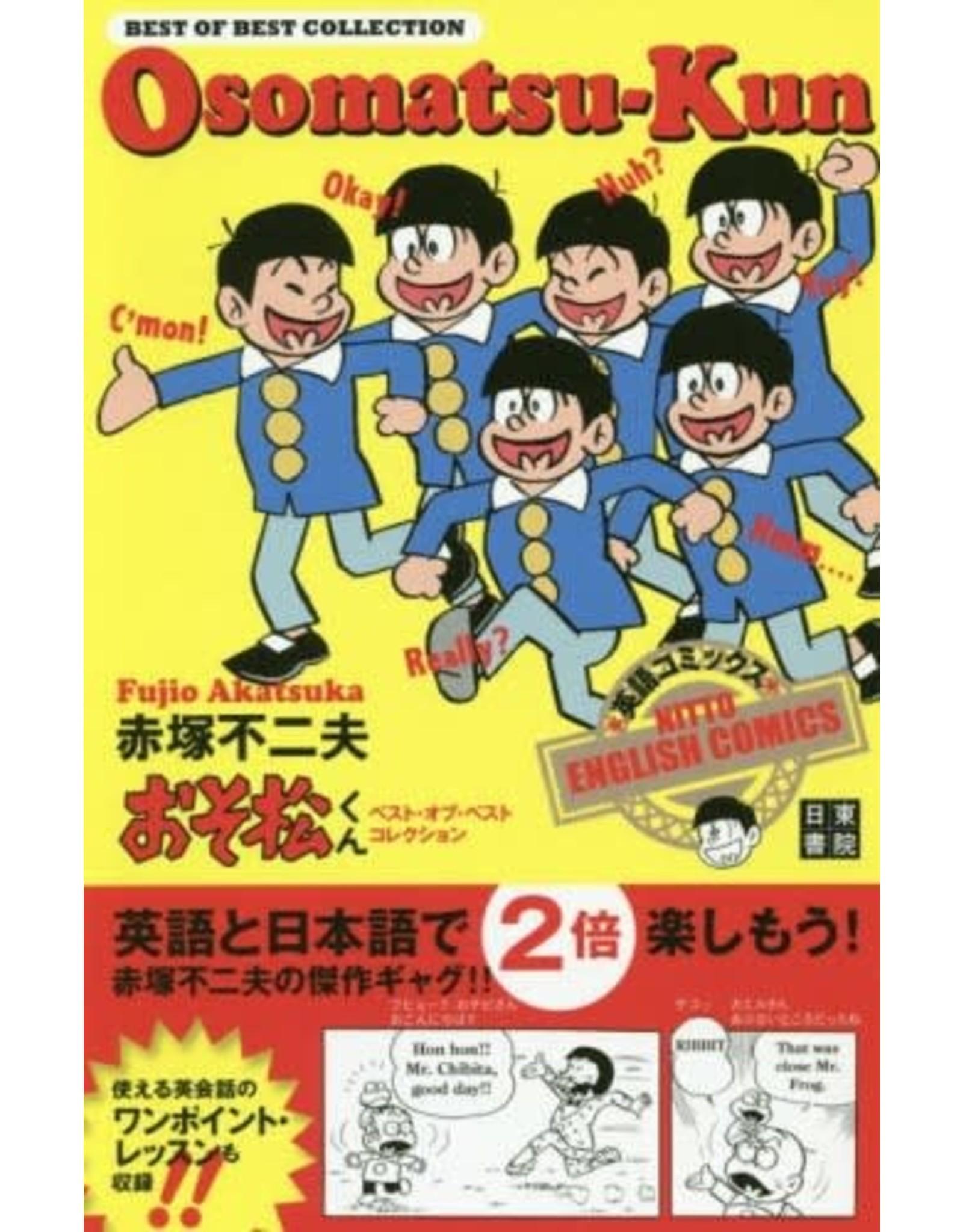 TATSUMI PUBLISHING [BILINGUAL] OSOMATSU-KUN BEST OF BEST COLLECTION
