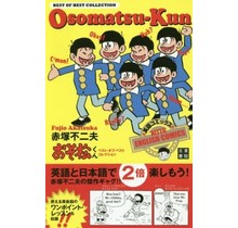 TATSUMI PUBLISHING - [BILINGUAL] OSOMATSU-KUN BEST OF BEST COLLECTION