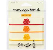 Designphil Inc. - MESSAGE BAND HANAMARU