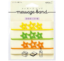 Designphil Inc. 62316006 MESSAGE BAND THREE TRIPLE-STAR