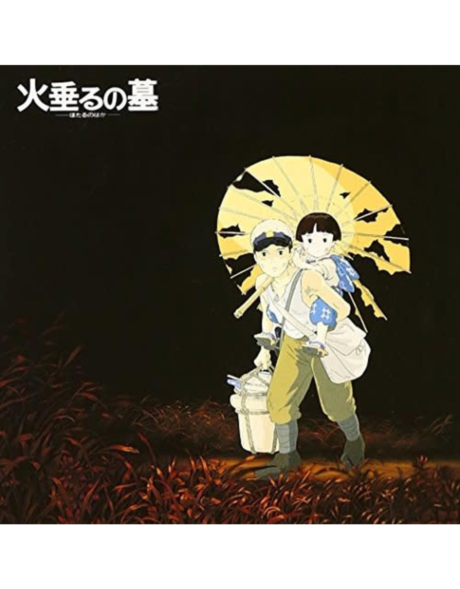 TOKUMA [CD]HOTARUNOHAKA IMAGEALUBUM*  -STUDIO GHIBLI-