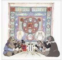 TOKUMA TKCA-71141 [CD]HEISEITANUKIGASSEN PONPOKO(O.S.T.)  -STUDIO GHIBLI-