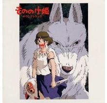 TOKUMA - [CD]PRINCESSMONONOKE (O.S.T.)