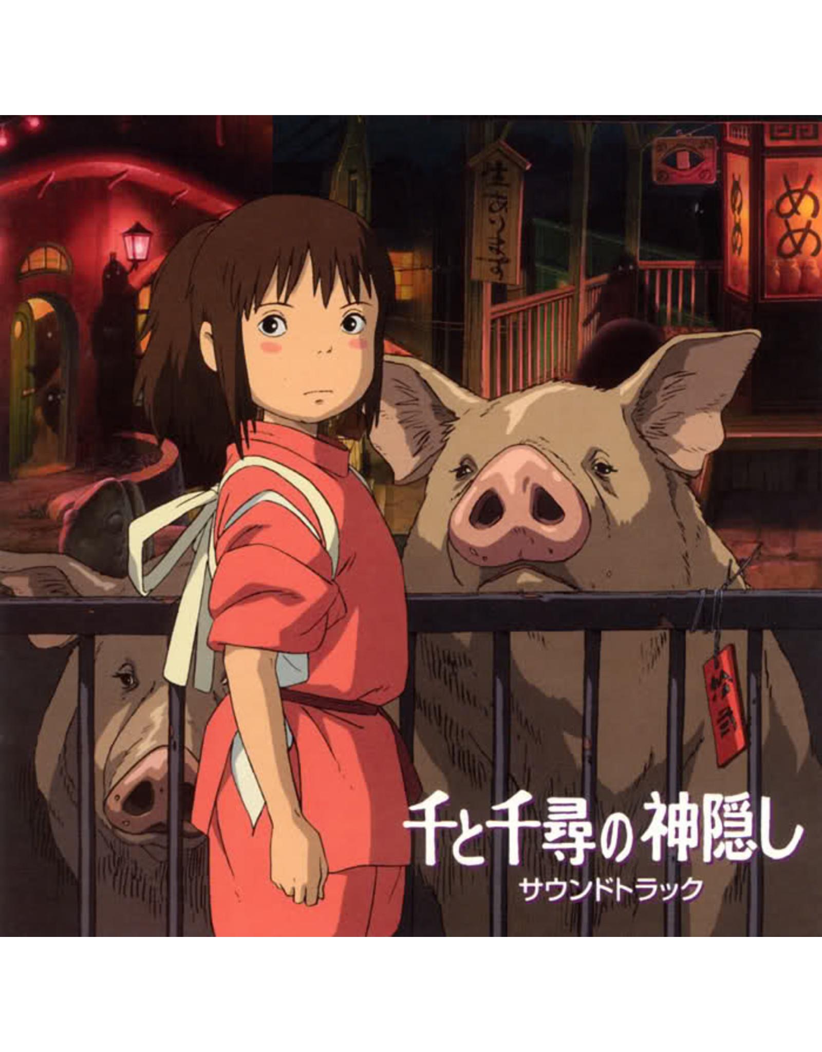 TOKUMA [CD]SENTOCHIHIRO NO KAMIKAKUSHI [SUPERPICTURELABELFOR1STPRESSING]  -STUDIO GHIBLI-
