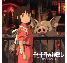 TOKUMA - [CD]SENTOCHIHIRO NO KAMIKAKUSHI [SUPERPICTURELABELFOR1STPRESSING]