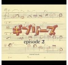 TOKUMA - [CD]GIBREES EPISODE2