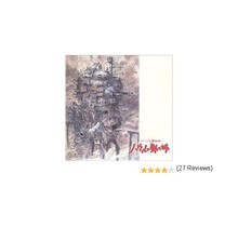 [CD]HOWL'S MOVING CASTLE-SYMPHOIMAGEA*  -STUDIO GHIBLI-