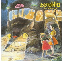 [CD]TONARI NO TOTORO (O.S.T.) [RE-ISSUE]  -STUDIO GHIBLI-