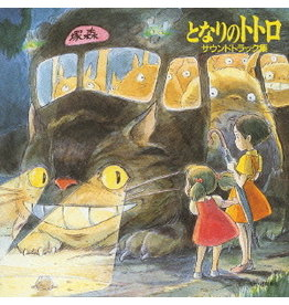 TOKUMA [CD]TONARI NO TOTORO (O.S.T.) [RE-ISSUE]