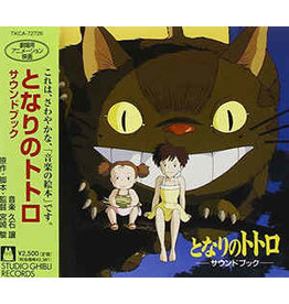 TOKUMA [CD]TONARI NO TOTORO SOUNDBOOK [RE-ISSUE]