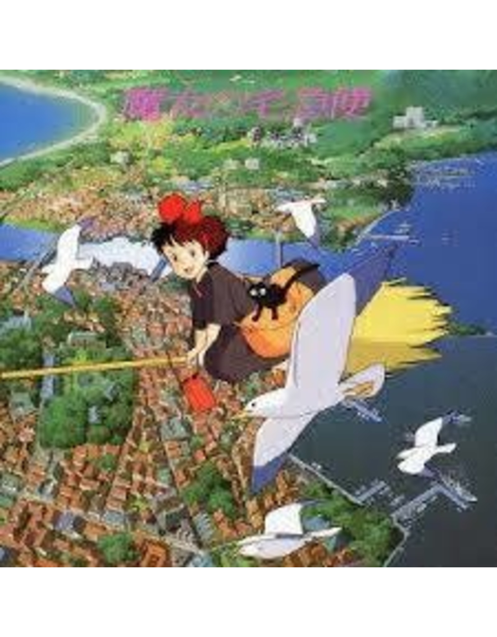 TOKUMA [CD]MAJO NO TAKKYUBIN SOUNDTRACK  -STUDIO GHIBLI-