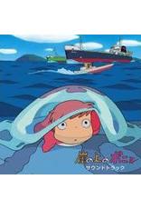 TOKUMA [CD]GAKE NO UE NO PONYO SOUNDTRACK  -STUDIO GHIBLI-