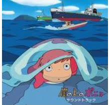 TOKUMA - [CD]GAKE NO UE NO PONYO SOUNDTRACK