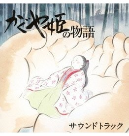 TOKUMA [CD]KAGUYAHIME NO MONOGATARI SOUNDTRACK