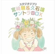[CD]STUDIO GHIBLI SOUNDTRACK BOX HISAISHI JOE [12HQCD+BONUSCD/PAPERSLEEVE/BOOKLET]  -STUDIO GHIBLI-