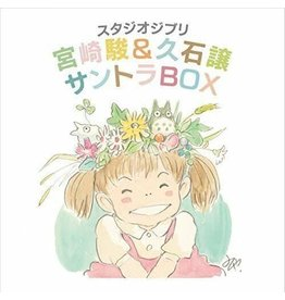TOKUMA [CD]STUDIO GHIBLI SOUNDTRACK BOX HISAISHI JOE [12HQCD+BONUSCD/PAPERSLEEVE/BOOKLET]