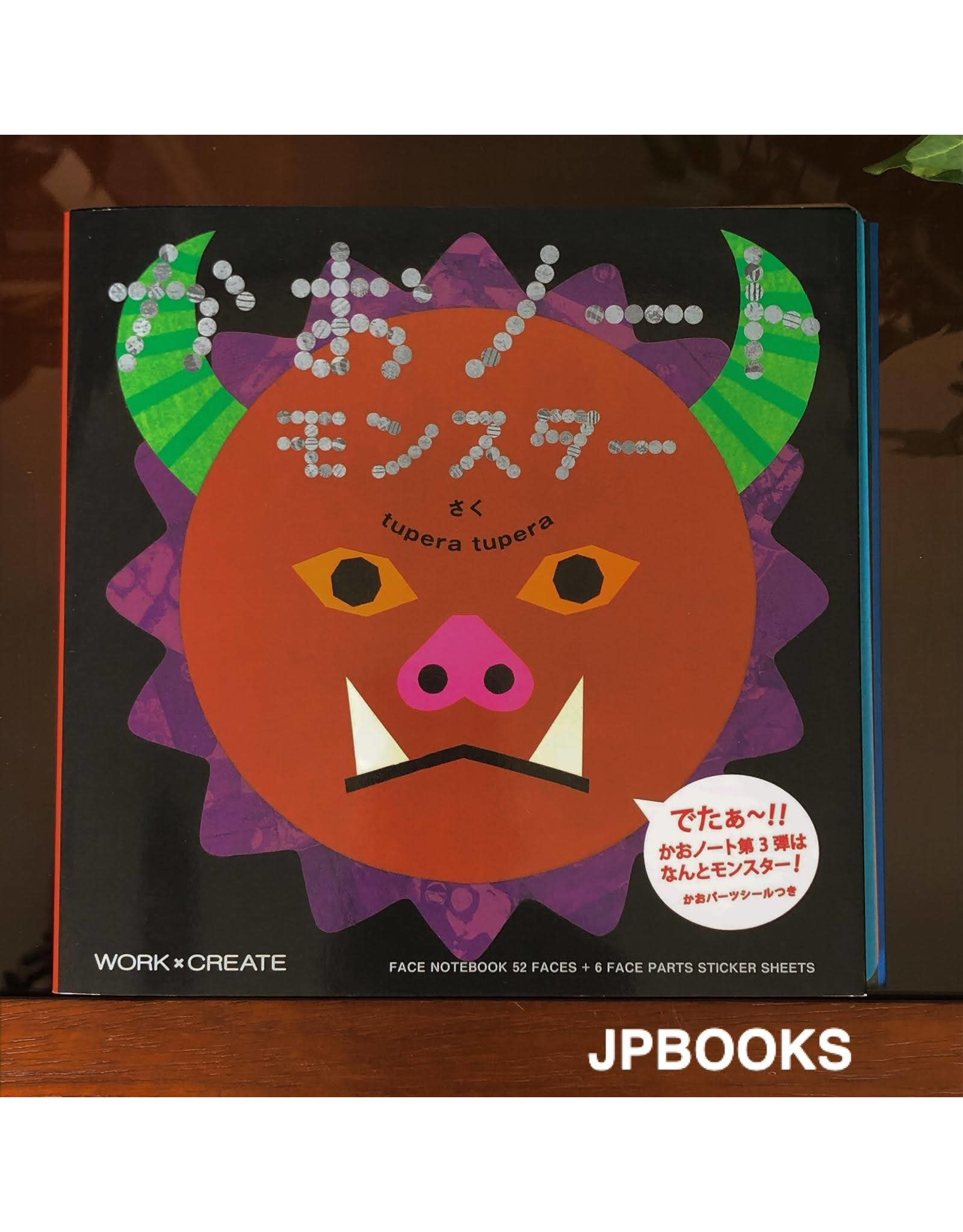 KOKUYO KOKUYO KAO NOTEBOOK MONSTER