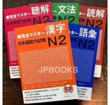 3A Corporation - NEW KANZEN MASTER JLPT N2 SET ( BUNPO, CHOKAI,  DOKKAI,  GOI, KANJI )