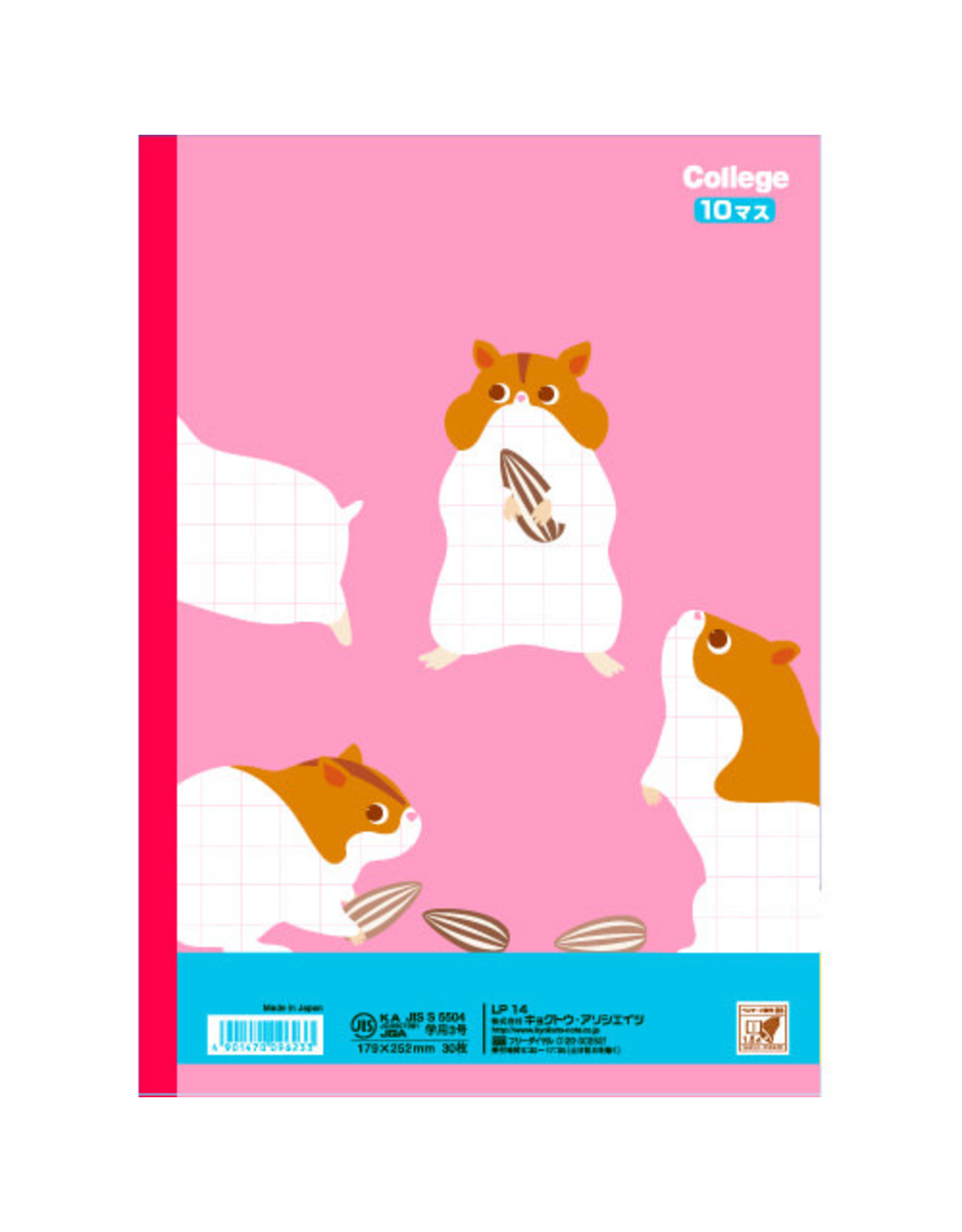 Kyokuto Associates co., ltd. COLLEGE ANIMAL  NOTEBOOK KOKUGO 10 GRIDS