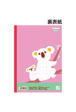 Kyokuto Associates co., ltd. KYOKUTO  GRID NOTEBOOK - 8MASU(READER) LP11
