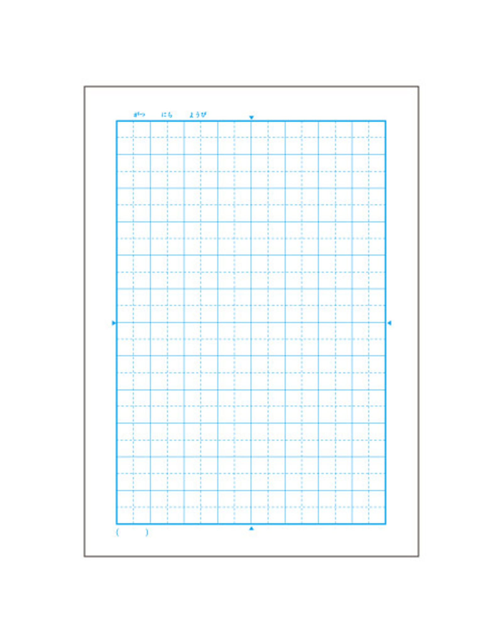 Kyokuto Associates co., ltd. COLLEGE ANIMAL KOKUGO 12 GRIDS