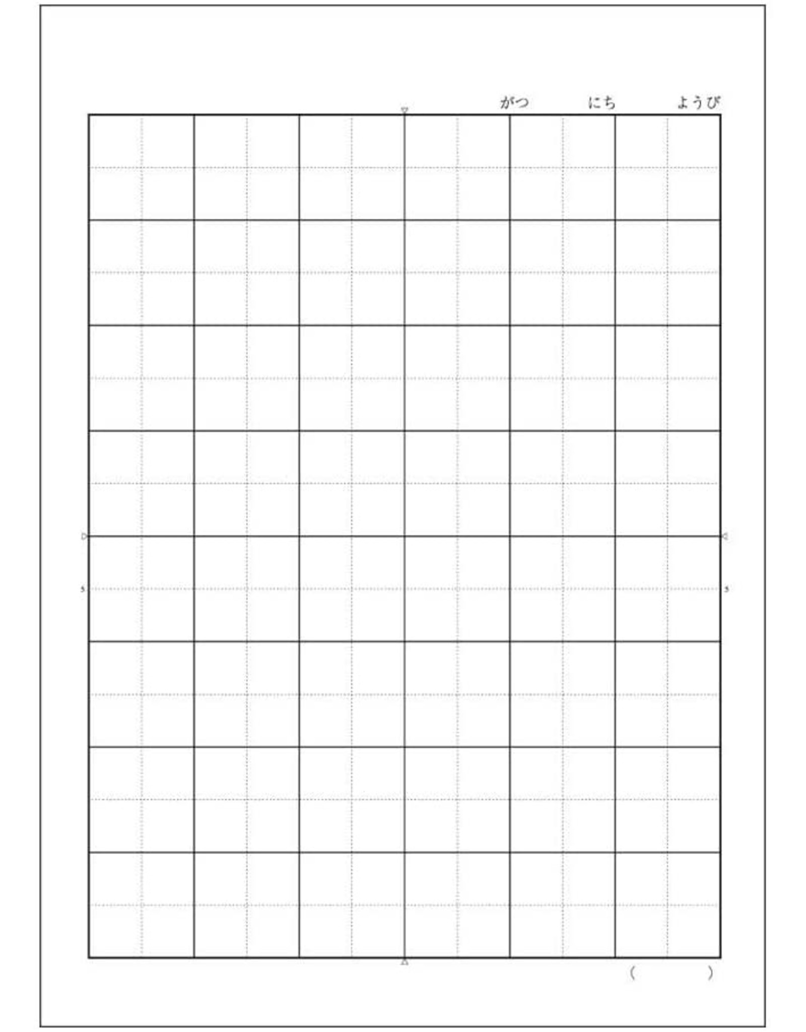 APICA Co., Ltd. APICA JAPANESE NOTEBOOK 8 SQUARES