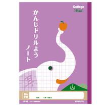 Kyokuto Associates co., ltd. - COLLEGE ANIMAL DRILL NOTEBOOK KANJI 84 JI