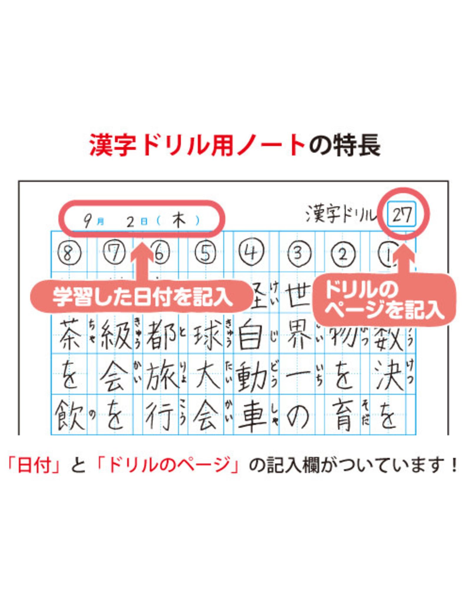 Kyokuto Associates co., ltd. COLLEGE ANIMAL DRILL NOTEBOOK KANJI 84 JI
