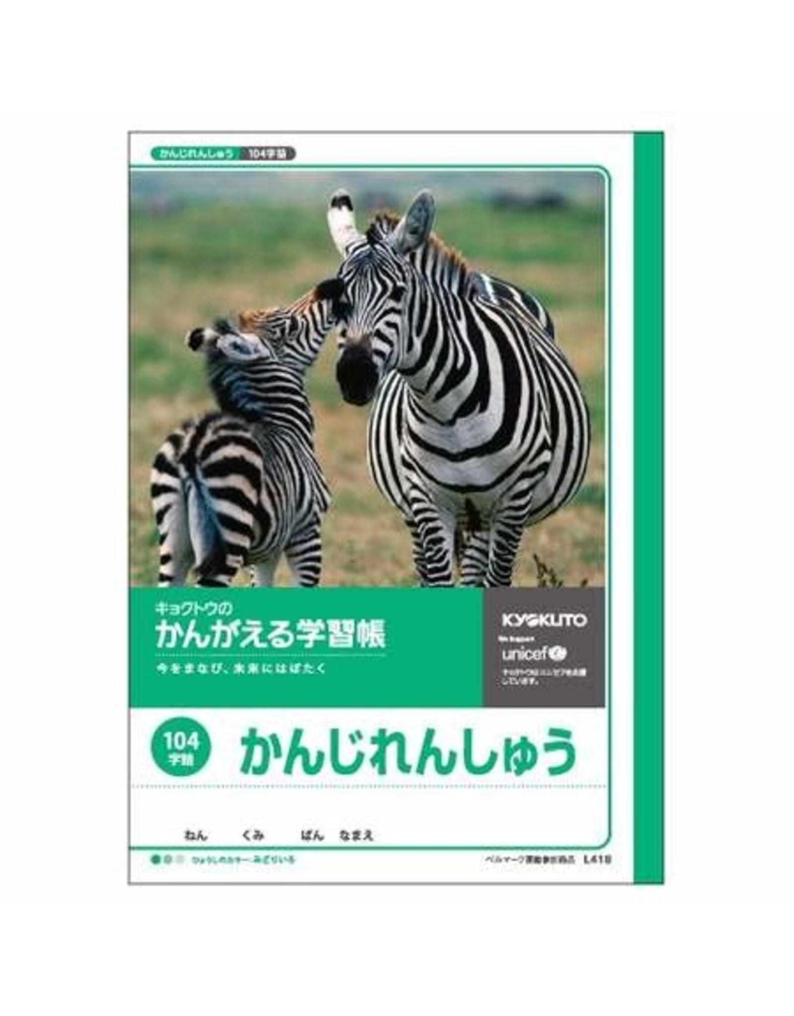 Kyokuto Associates co., ltd. STUDY NOTEBOOK KOKUGO KANJI RENSHUCHO 104 CHARACTERS