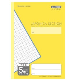 SHOWA NOTE CO., LTD. JAPONICA SECTION NOTEBOOK B5 5MM GRID WITH DOTTED LINE YELLOW