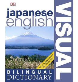JAPANESE ENGLISH VISUAL BILINGUAL DICTIONARY